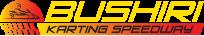 Bushiri Karting Aruba Speedway